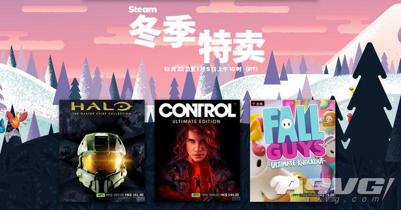 Steam冬季特卖与Steam大奖投票现已开启 1月初结束