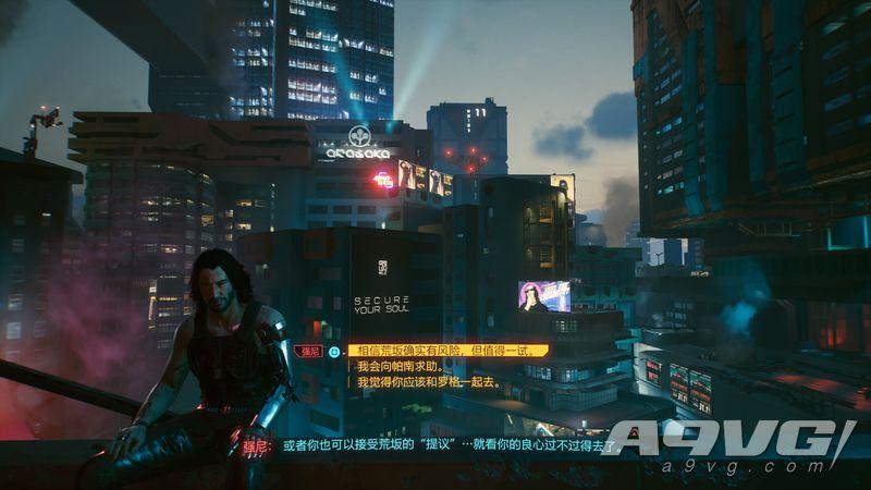 《赛博朋克2077》恶魔结局奖杯攻略 恶魔结局路线怎么走