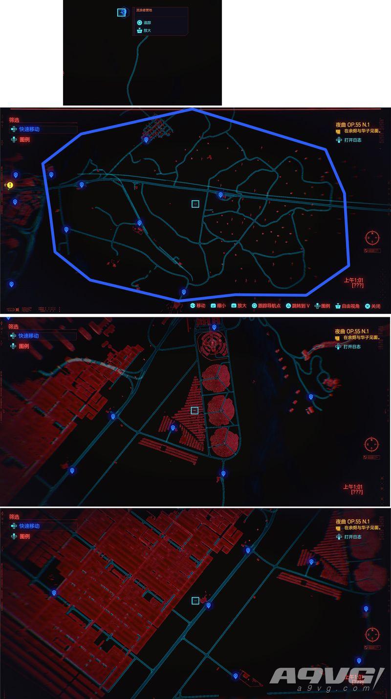 《赛博朋克2077》飞行常客奖杯攻略 全快速传送点位置攻略图