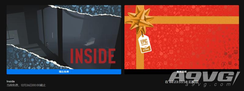 Epic喜加一:《Inside》现已开放免费领取 限时24小时