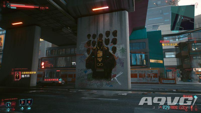 《赛博朋克2077》威斯特布鲁克全委托NCPD警用频道案件奖杯攻略