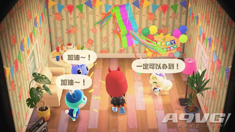《集合啦!动物森友会》生日皮纳塔玩法攻略 纸杯蛋糕获得方法