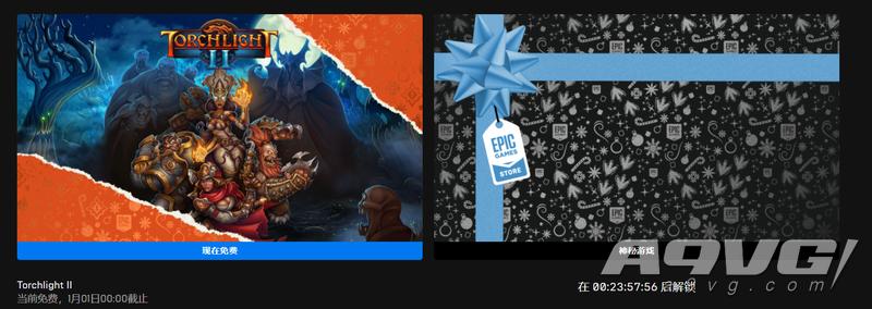 Epic喜加一:《火炬之光2》现已开放免费领取 限时24小时