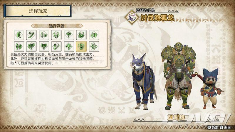 《怪物猎人 崛起》武器使用方法 Rise武器操作方法说明