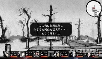 ACQUIRE公开和风水墨画3D迷宫RPG新作《残月之锁宫》