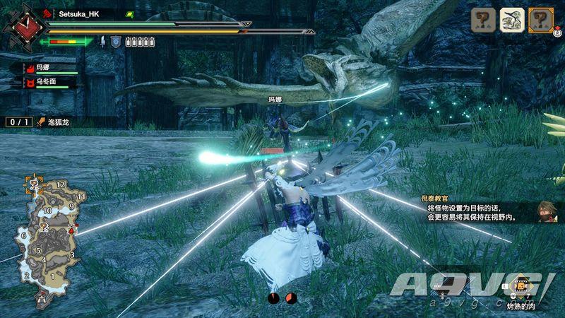 《怪物猎人 崛起》翔虫使用方法和全武器铁虫丝技演示
