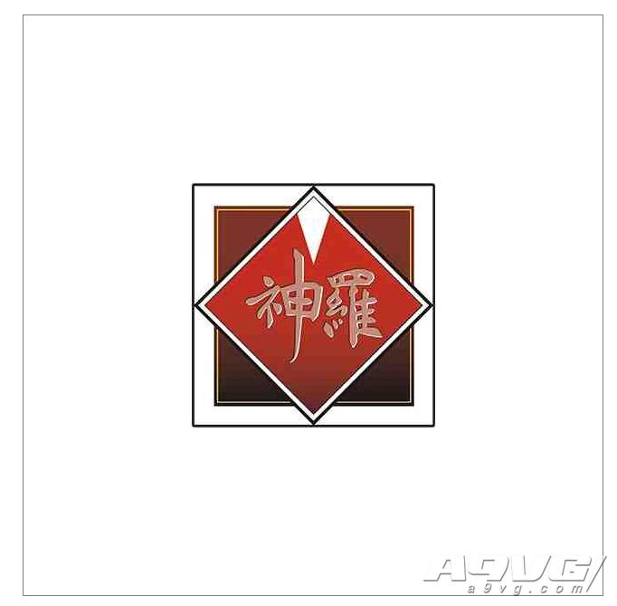 SE近日注册多个《最终幻想7》相关商标 或与重制版/衍生作有关