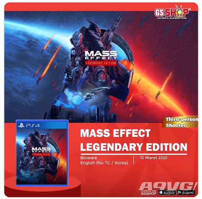 传闻:《质量效应 传奇版》将于3月12日登陆PS4/Xbox One/PC