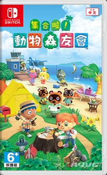 2020年日本家用游戏市场数据速报 《动森》软件年销量首位