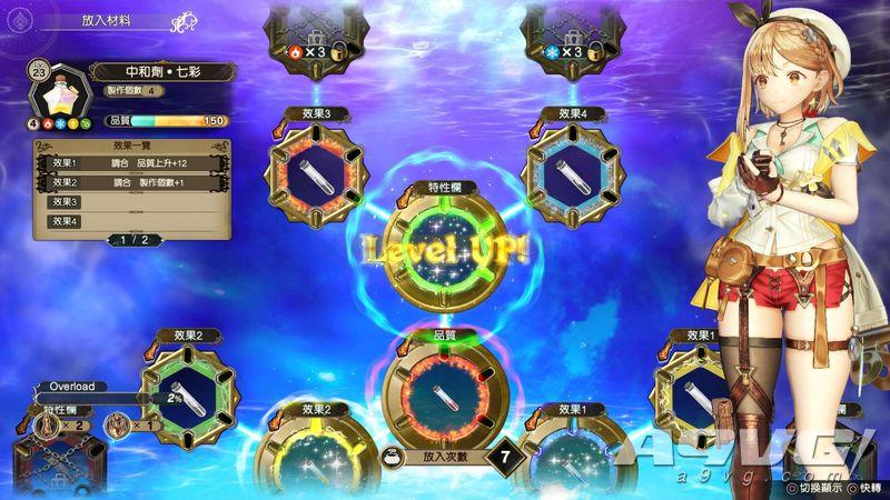 《莱莎的炼金工房2》付费DLC第一弹发布 泳装预览