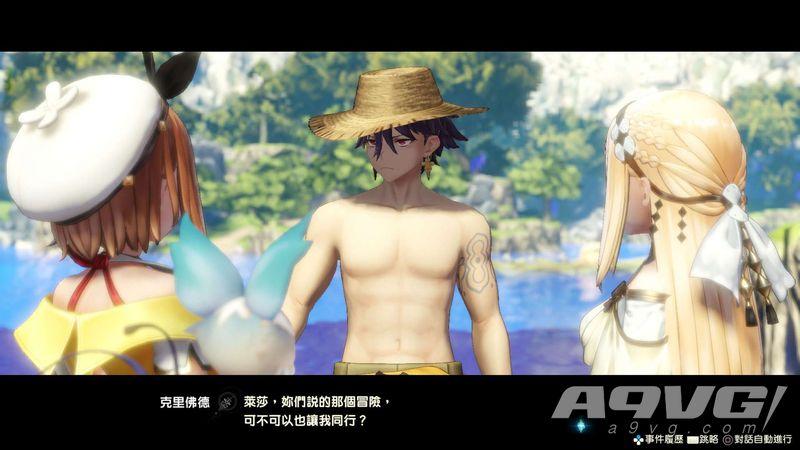 《莱莎的炼金工房2》付费DLC第一弹发布 泳装预览图公开