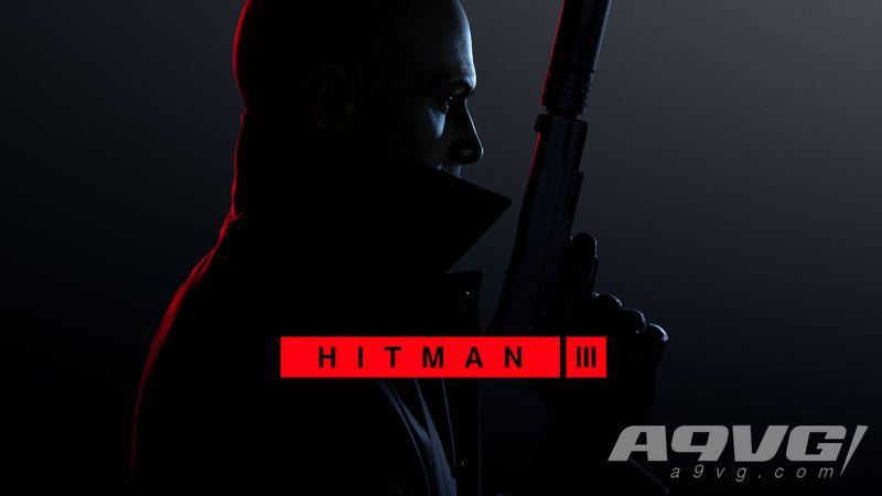 开发商IO:《杀手3》PC版玩家无需重复购买前作来导入关卡
