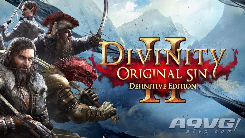 30款适合与朋友一起玩的游戏 《FF14》《神界原罪2》等上榜
