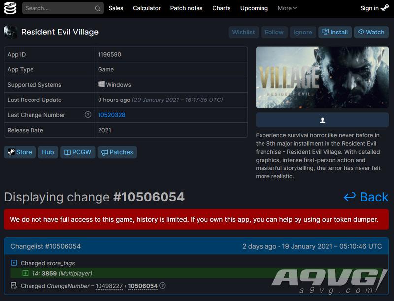 《生化危机 村庄》或将包含多人模式 Steam页面提前透露消息