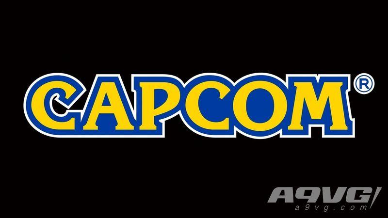 CAPCOM上调本财年预测 《怪物猎人 崛起》预售表现好于预期