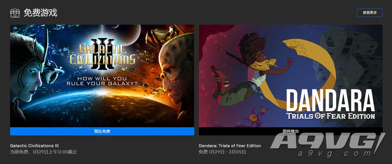Epic每周喜加一:战略回合制游戏《银河文明3》免费领取