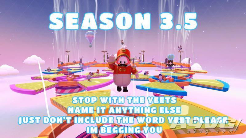 《糖豆人 终极挑战赛》第三赛季中途更新内容公开 含全新关卡