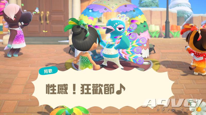 《集合啦!动物森友会》1月28日更新1.7.0版本 狂欢节2月15日上线