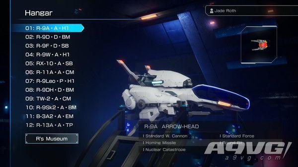 射击游戏《R-TYPE FINAL 2》确定将于4月29日发售