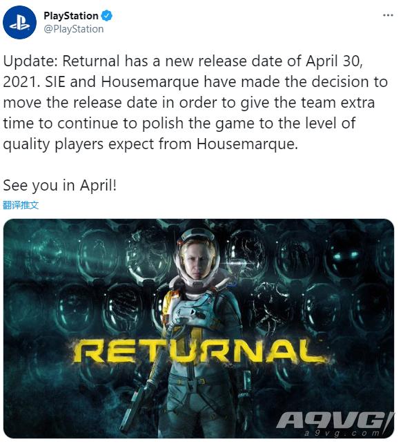 PS5游戏《Returnal》宣布延期至4月30日推出 需要时间打磨
