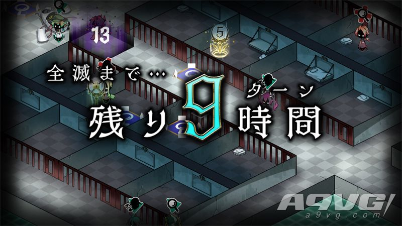 日本一新作《侦探扑灭》公开画面截图与开场影像