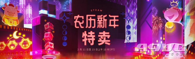 Steam开启农历新年特卖 千款游戏打折中