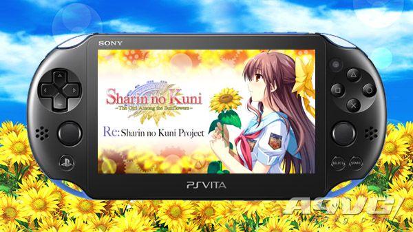 视觉小说《车轮之国 向日葵的少女》PSV版宣布取消开发