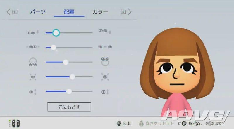 虚拟形象大冒险《Miitopia》登录Switch平台 5月21日发售