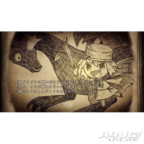 日本一绘本风格冒险RPG新作《邪恶国王与杰出勇者》公布