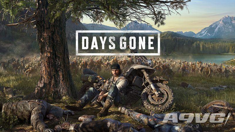 更多SIE第一方游戏将在PC上推出  《往日不再》打头阵