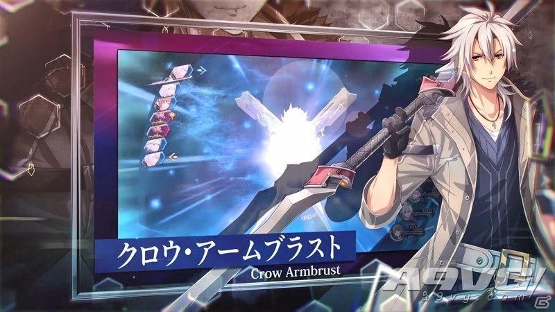 Switch版《英雄传说 闪之轨迹4》游戏介绍影片公布