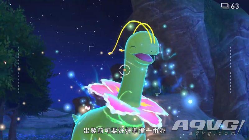 《New寶可夢 隨樂拍》最新宣傳片公開 展示更多實機畫面