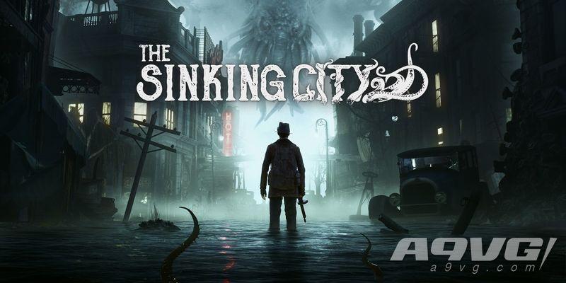 《沉没之城》开发商呼吁玩家不要购买Steam版 是由他人移植