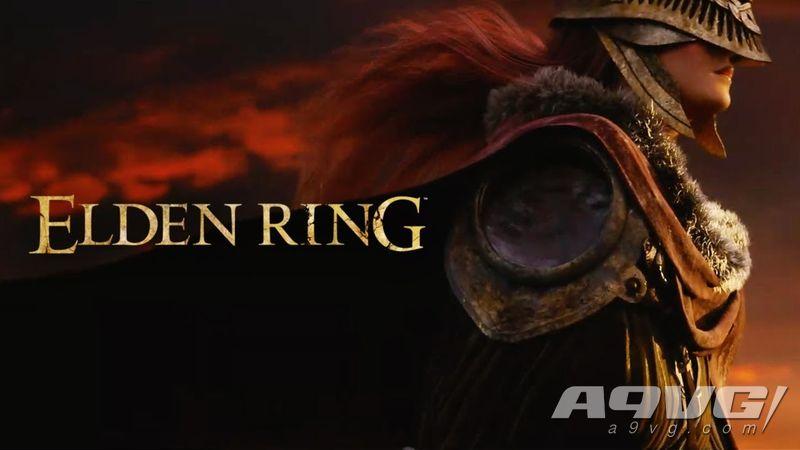 《Elden Ring》新宣传片已泄露 展现大量魂系游戏元素