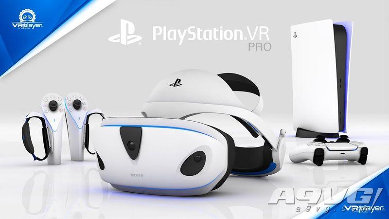 索尼专利文件透露新PSVR控制器原型 包含PS5手柄新特效