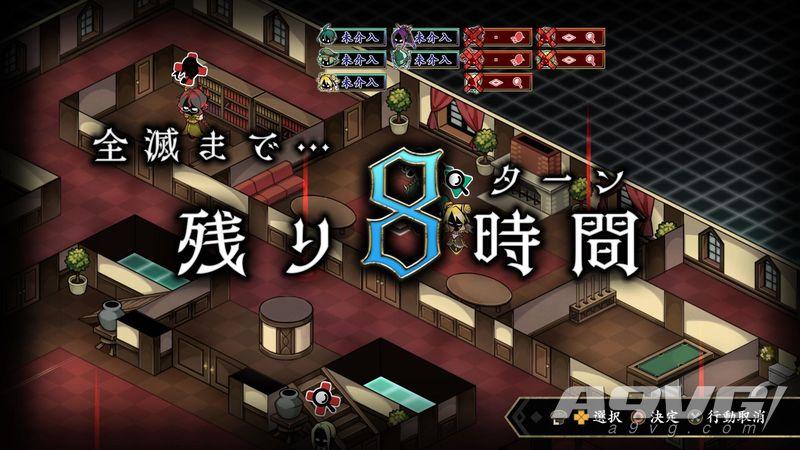 《侦探扑灭》最新宣传片介绍介绍搜查解谜部分玩法