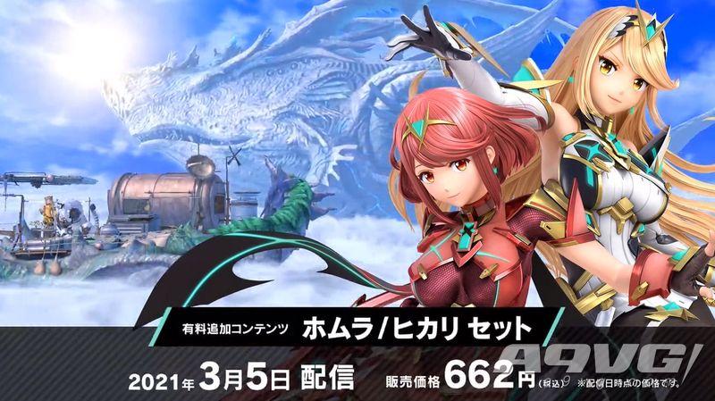"""《任天堂明星大乱斗 特别版》新DLC角色""""焰/光""""将于3月5日推出"""