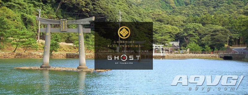 日本对马市开设《对马岛之魂》联动网站 游戏制作人被任命为大使