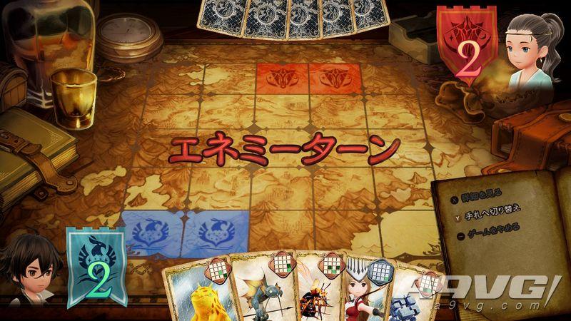 《勇气默示录2》驳斗挑战玩法攻略 驳斗挑战怎么玩