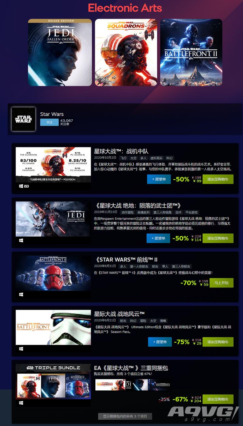 Steam推出特惠折扣活动 R星、SE、育碧、EA游戏全面打折