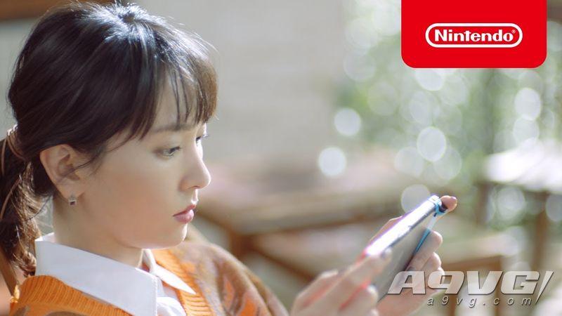"""新垣结衣出演《集合啦!动物森友会》TVCM""""我的设计""""篇"""