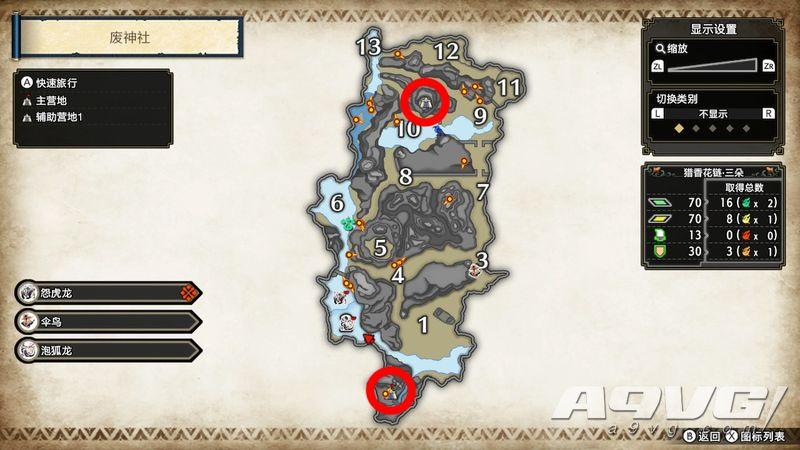 《怪物猎人 崛起》废神社地图辅助营地位置视频攻略