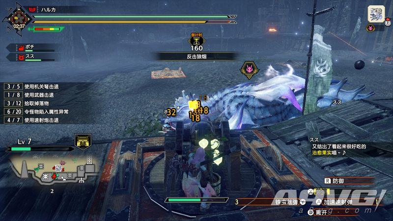 《怪物猎人 崛起》武器替换技能解锁攻略 替换技能怎么解锁