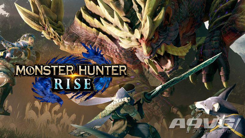 英国实体游戏销量榜 《怪物猎人 崛起》毫无悬念拿下第一