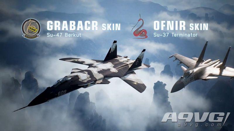 """《皇牌空战7》最新25周年DLC""""实验机体套装""""公开 春季推出"""