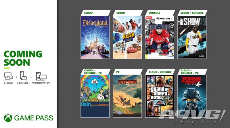 《GTA5》将于4月8日加入Xbox Game Pass主机端