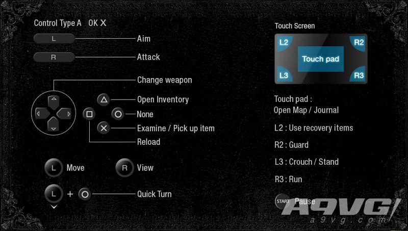 《生化8》新试玩版文件出现在PSN服务器 或将于不久后公开