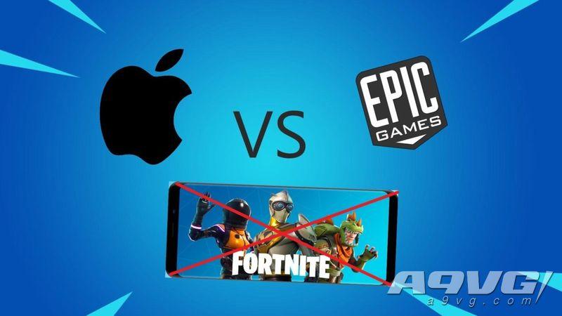 苹果、Epic再次对簿公堂 苹果指控对方是为了免费便乘
