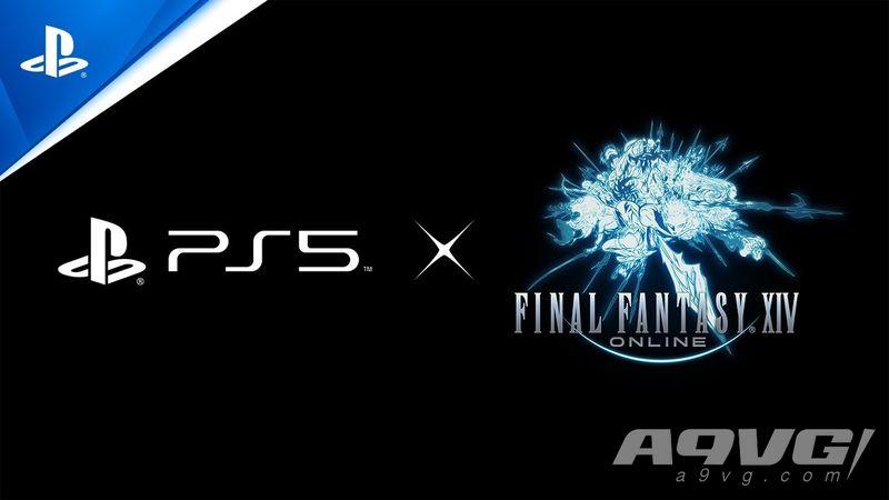 《最终幻想14》PS5版支持DualSense触觉反馈与自适应扳机