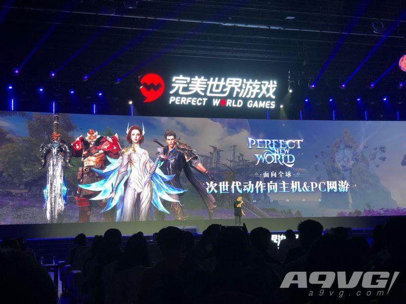 完美世界公开次世代动作向主机&PC网游《Perfect New World》